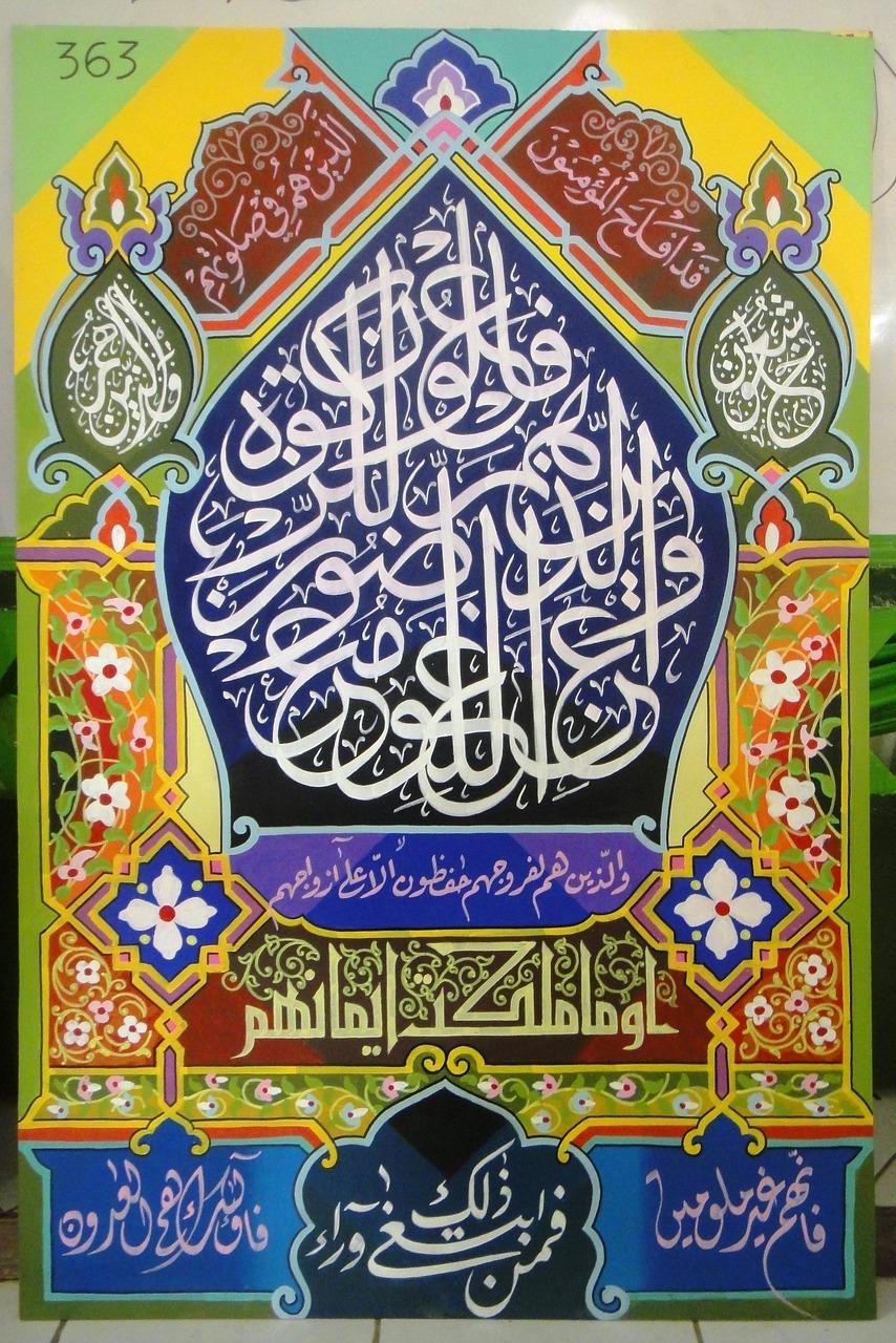 grand choix de ad6e1 de8c4 Encichissez votre vocabulaire en langue arabe en découvrant ...
